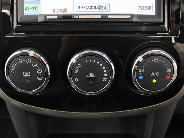 「マツダ」「ベリーサ」「コンパクトカー」「愛知県」の中古車19