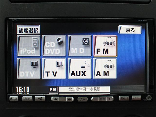 「日産」「ブルーバード」「セダン」「愛知県」の中古車14