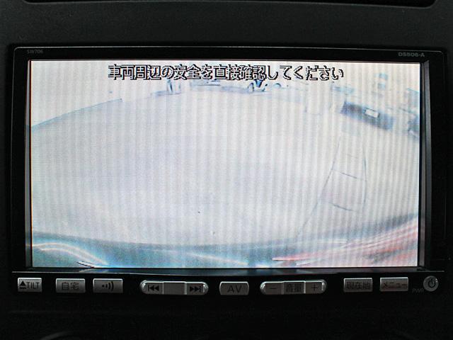 「日産」「ブルーバード」「セダン」「愛知県」の中古車15