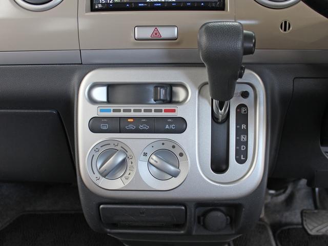 X メモリーナビ DVD再生 USB BTオーディオ バックカメラ 禁煙車 ドライブレコーダー(27枚目)