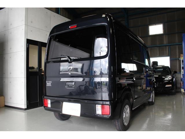 「日産」「NV100クリッパー」「軽自動車」「岐阜県」の中古車25