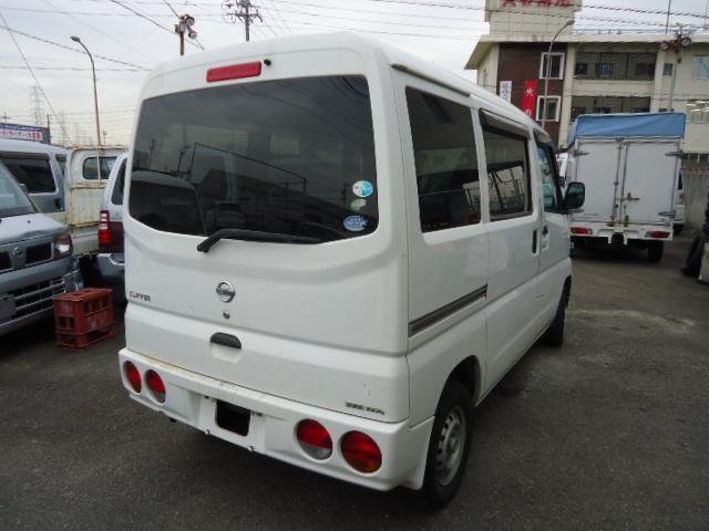 「日産」「クリッパーバン」「軽自動車」「愛知県」の中古車7