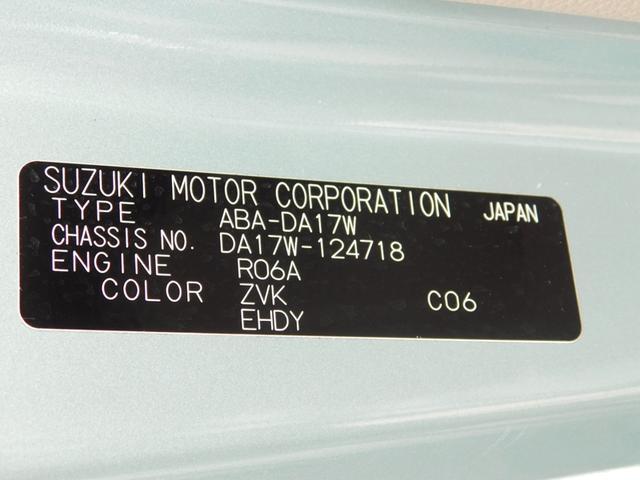 「スズキ」「エブリイワゴン」「コンパクトカー」「岐阜県」の中古車33