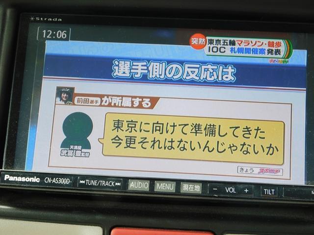 「スズキ」「エブリイワゴン」「コンパクトカー」「岐阜県」の中古車36