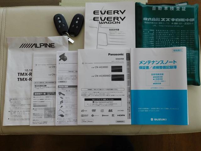 「スズキ」「エブリイワゴン」「コンパクトカー」「岐阜県」の中古車50