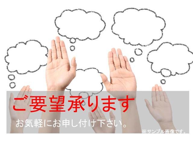 Liスーパーセレクション ユーザー買取車 キーレス(2枚目)