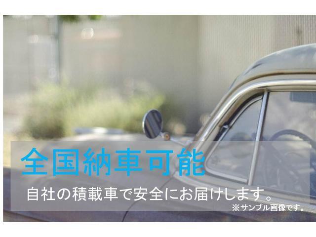 Liスーパーセレクション ユーザー買取車 キーレス(7枚目)
