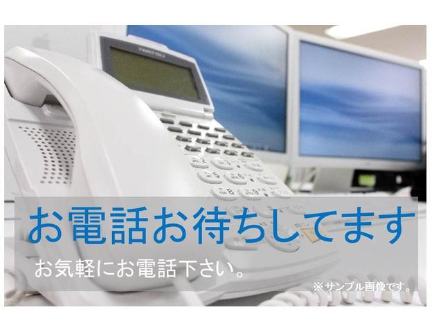 Liスーパーセレクション ユーザー買取車 キーレス(16枚目)