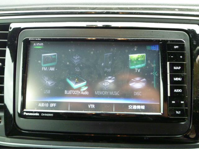 デザイン ストラーダHDDナビ/フルセグTV/走行中DVD再生可能/ETC/バックカメラ/Bluetooth/SD/ipod/電動格納ミラー/キーレス/オートクルーズコントロール(37枚目)