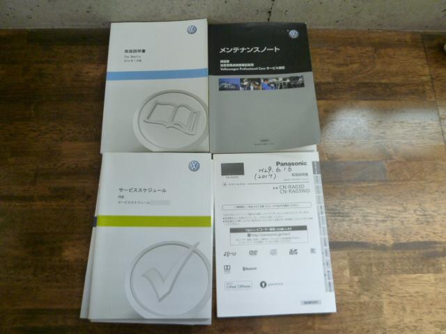 デザイン ストラーダHDDナビ/フルセグTV/走行中DVD再生可能/ETC/バックカメラ/Bluetooth/SD/ipod/電動格納ミラー/キーレス/オートクルーズコントロール(45枚目)