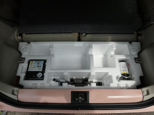 X エネチャージ/アイドリングストップ/レーダーブレーキ/HIDヘッドライト/スマートキー/純正14インチAW/液晶オートエアコン/AUX/シートヒーター/イモビライザー(38枚目)