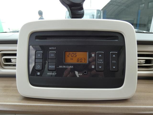 X エネチャージ/アイドリングストップ/レーダーブレーキ/HIDヘッドライト/スマートキー/純正14インチAW/液晶オートエアコン/AUX/シートヒーター/イモビライザー(44枚目)