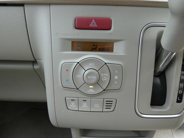 X エネチャージ/アイドリングストップ/レーダーブレーキ/HIDヘッドライト/スマートキー/純正14インチAW/液晶オートエアコン/AUX/シートヒーター/イモビライザー(45枚目)