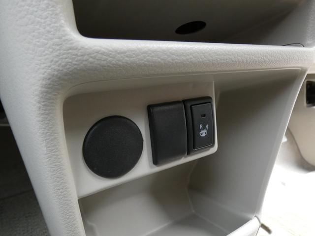 X エネチャージ/アイドリングストップ/レーダーブレーキ/HIDヘッドライト/スマートキー/純正14インチAW/液晶オートエアコン/AUX/シートヒーター/イモビライザー(46枚目)