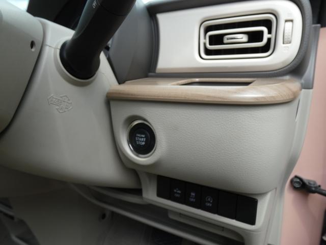 X エネチャージ/アイドリングストップ/レーダーブレーキ/HIDヘッドライト/スマートキー/純正14インチAW/液晶オートエアコン/AUX/シートヒーター/イモビライザー(47枚目)