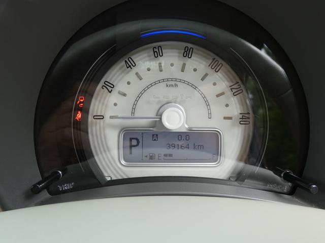 X エネチャージ/アイドリングストップ/レーダーブレーキ/HIDヘッドライト/スマートキー/純正14インチAW/液晶オートエアコン/AUX/シートヒーター/イモビライザー(54枚目)