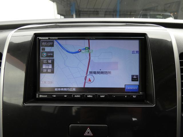 X プッシュスタート HIDヘッドライト ナビゲーション CD Bluetooth ETC 液晶オートエアコン 純正14インチAW スマートキー 電動格納ドアミラー(43枚目)