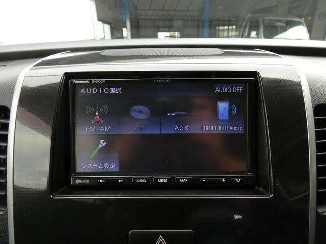 X プッシュスタート HIDヘッドライト ナビゲーション CD Bluetooth ETC 液晶オートエアコン 純正14インチAW スマートキー 電動格納ドアミラー(44枚目)