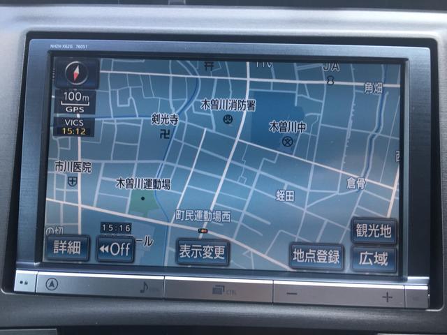 Sツーリングセレクション 純正8インチナビ フルセグTV(17枚目)