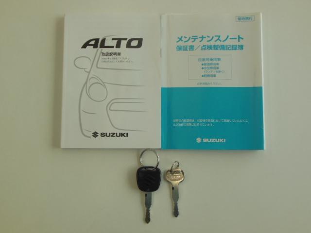 スズキ アルトエコ ECO-L ワンオーナー 純正CD