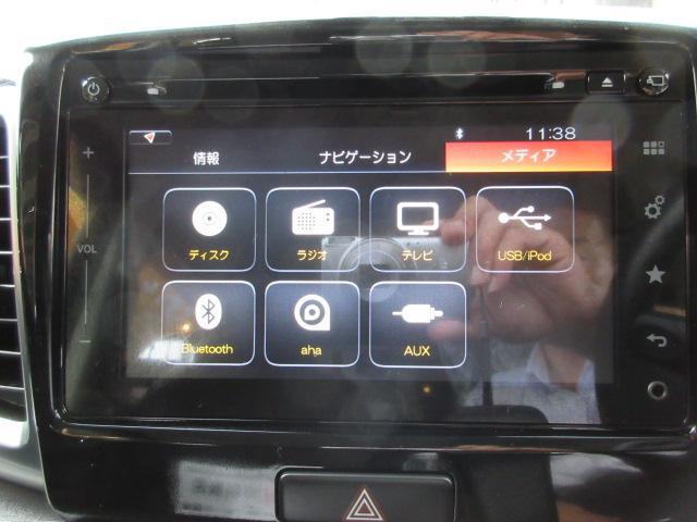 XSターボ デュアルカメラブレーキサポート 4WD(10枚目)