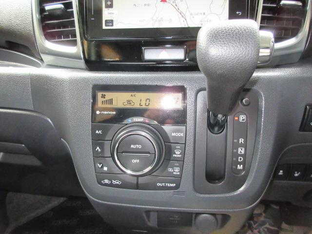 XSターボ デュアルカメラブレーキサポート 4WD(12枚目)