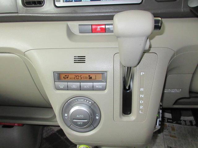 「ダイハツ」「アトレーワゴン」「コンパクトカー」「岐阜県」の中古車10