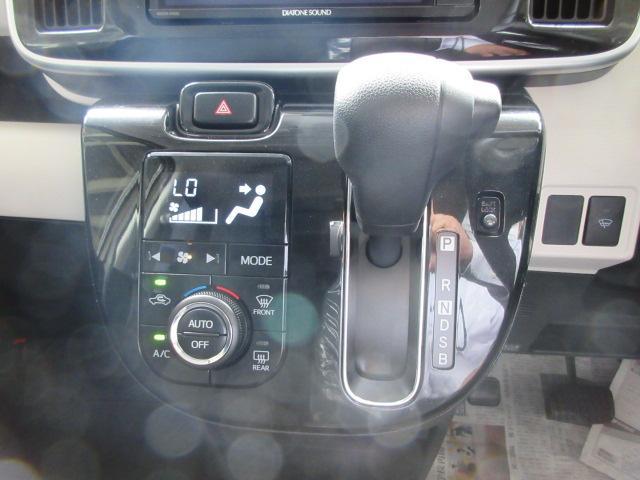 「ダイハツ」「ムーヴキャンバス」「コンパクトカー」「岐阜県」の中古車12