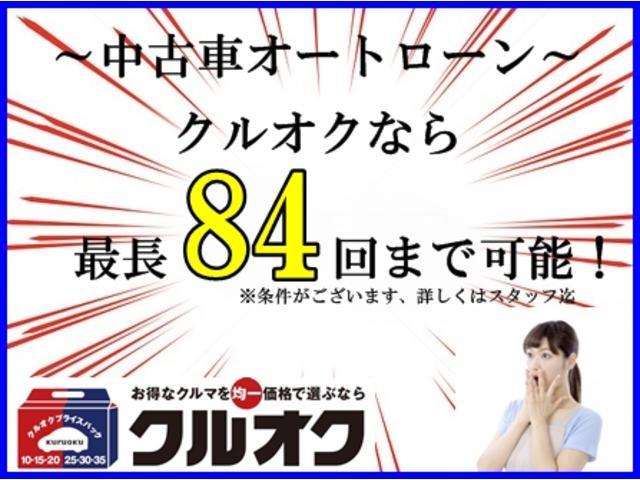 ミニライトスペシャル 保証付 キーレス 革シート 1オーナー(6枚目)