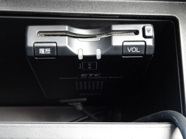 日産 セレナ HWS Vセレクション フルセグBカメラ付純正ナビ 両側電動
