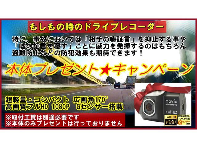 日産 エルグランド HWSブラックレザーED 全方位カメラ付HDDナビ 両側電動