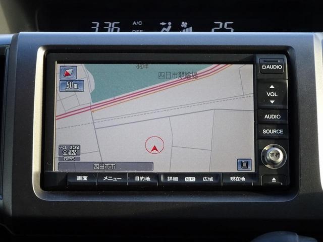 Z 禁煙車 Bカメラ付HDDナビ 両側電動ドア スマートキー(2枚目)