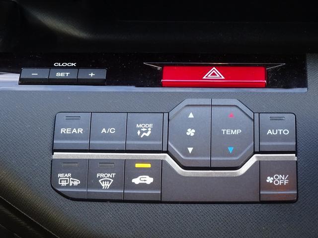 Z 禁煙車 Bカメラ付HDDナビ 両側電動ドア スマートキー(14枚目)