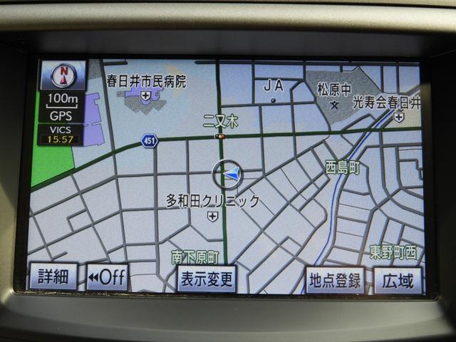 IS250C VerL 現行Fスポーツ仕様 黒革シート(19枚目)