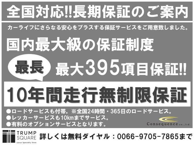 現行Fスポーツ仕様/スピンドルグリル/黒革シート(7枚目)