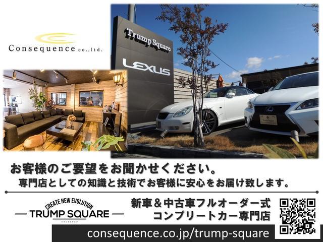 350C/現行仕様/ハイドロ/ウーファー/19インチ/赤革(5枚目)