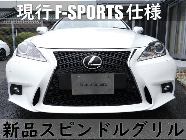 350C/現行仕様/ハイドロ/ウーファー/19インチ/赤革(6枚目)