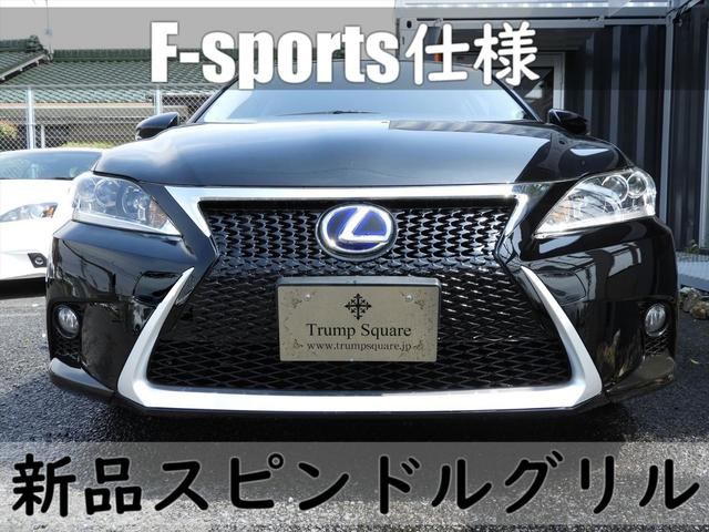 200hVerC/Fスポーツ仕様/スピンドル/17インチ(4枚目)