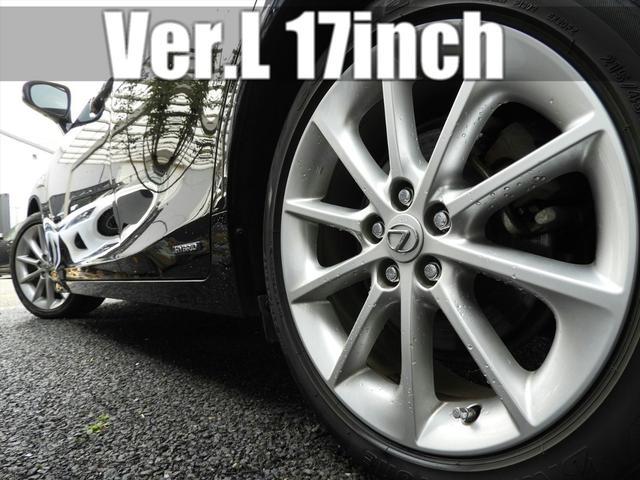 200hVerC/Fスポーツ仕様/スピンドル/17インチ(18枚目)