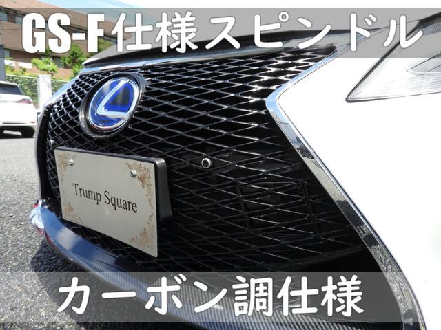 450Ipkg/GSF仕様/ローサス/20インチ/黒革シート(8枚目)