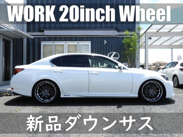 450Ipkg/GSF仕様/ローサス/20インチ/黒革シート(14枚目)