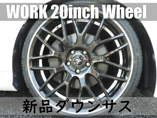 450Ipkg/GSF仕様/ローサス/20インチ/黒革シート(20枚目)