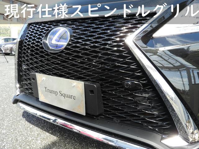 450h/VerL/現行Fスポ仕様/後席TV/黒革シート(8枚目)
