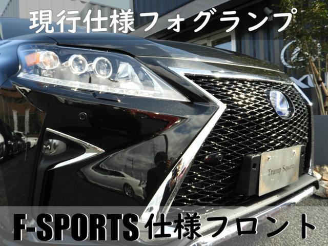 450h/VerL/現行Fスポ仕様/後席TV/黒革シート(12枚目)