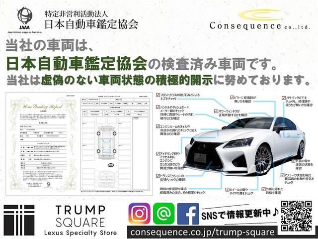 450h/VerL/現行Fスポ仕様/後席TV/黒革シート(13枚目)