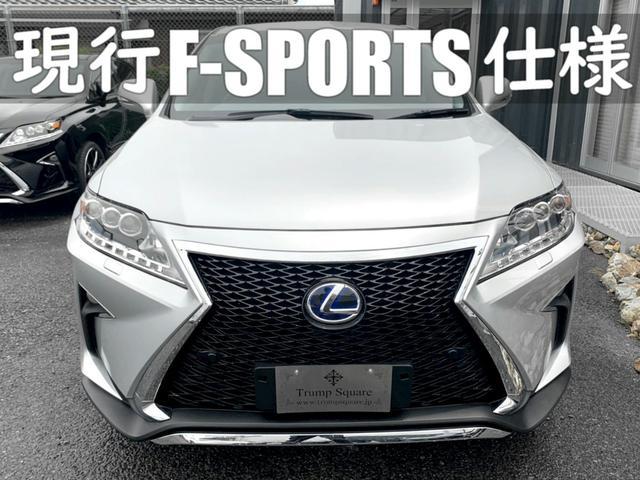450hVerL/現行Fスポ仕様/サンルーフ/茶革シート(2枚目)