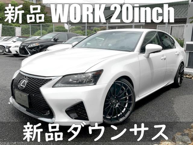 250/Ipkg/GS-F仕様/WORK20インチ/ローサス(6枚目)