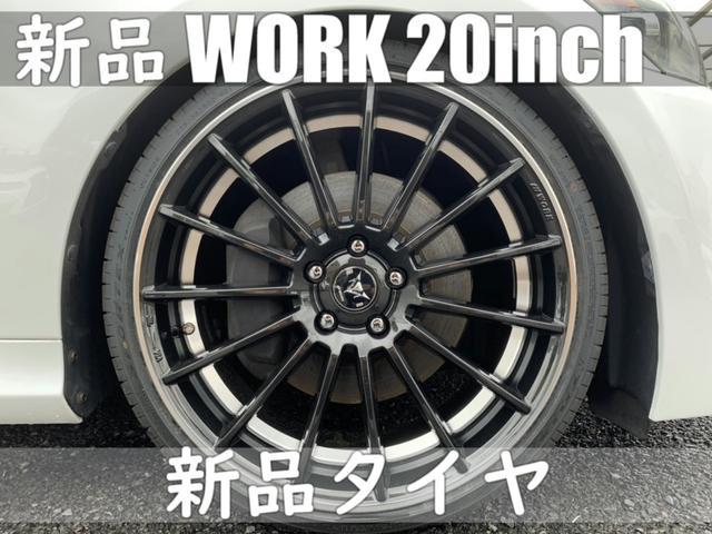 250/Ipkg/GS-F仕様/WORK20インチ/ローサス(20枚目)