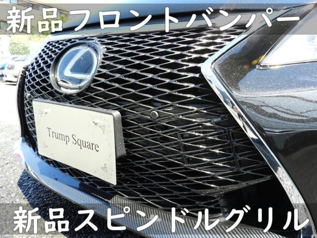 450h Iパケ/GSF仕様/プリクラ/クリソナ/黒革シート(10枚目)
