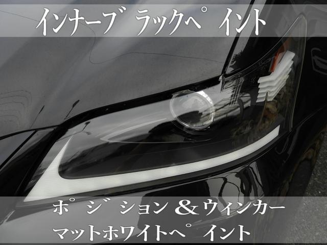 「レクサス」「GS」「セダン」「愛知県」の中古車10